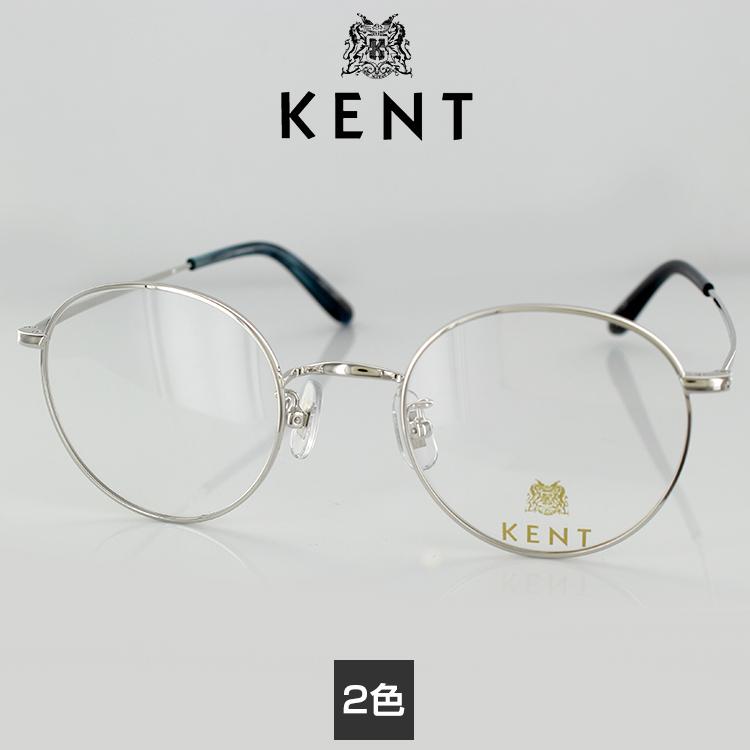 レンズつき メガネフレーム ケント UV420レンズ付き KT-2024 AG 47サイズ ラウンド ユニセックス 男女兼用 伊達メガネ 眼鏡 PCメガネ ブルーライトカット 度付き対応可 日本製 国内正規品 送料無料