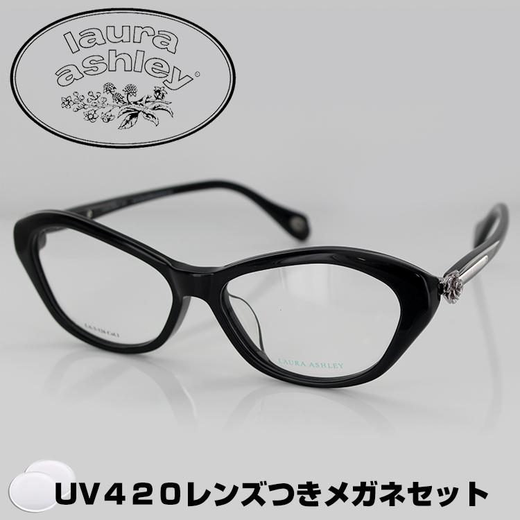 【送料無料】【レンズセット】ローラアシュレイ メガネフレーム UV420 レンズつき LA-3-126 1 54サイズ フォックス ブラック レディース 女性用 LAURA ASHLEY 眼鏡フレーム PCメガネ ブルーライトカット 度付き対応可