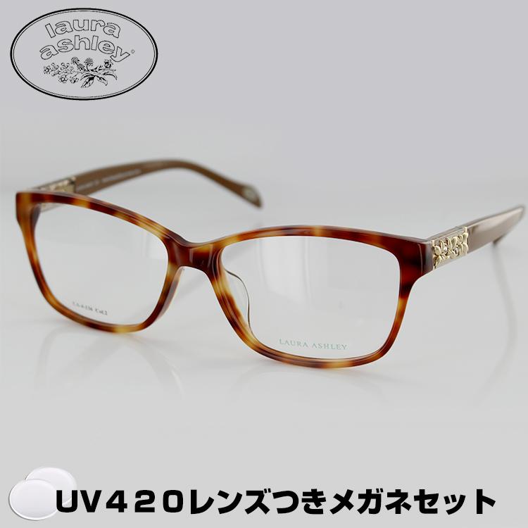 【送料無料】【レンズセット】ローラアシュレイ メガネフレーム UV420 レンズつき LA-4-136 54サイズ スクエア レディース 女性用 LAURA ASHLEY 眼鏡フレーム PCメガネ ブルーライトカット 度付き対応可