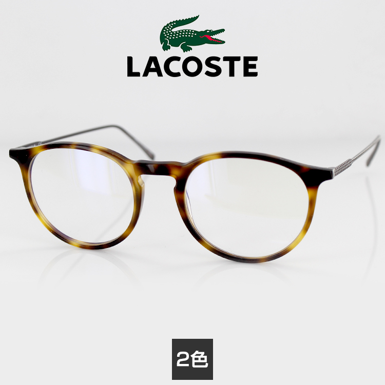 Pc 49 Unisex Blue With The Boston And Cut Combined Crocodile Size Light Frame Havana Glasses Mark Lacoste 214 Use Man Woman L2815pc n8ONwZXPk0
