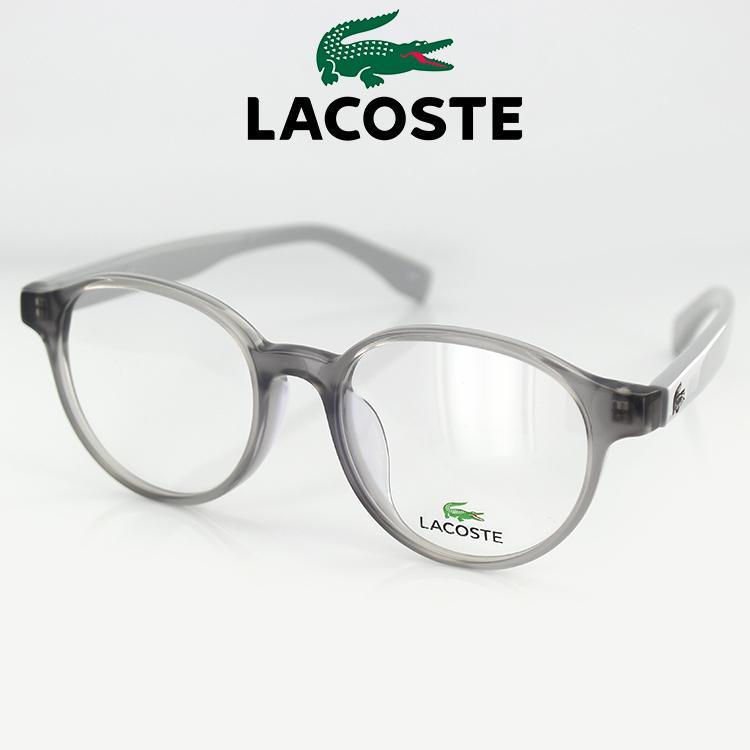 【送料無料】メガネ ラコステ 眼鏡 フレーム L2780A 035 49サイズ ボストン グレー ユニセックス 男女兼用 LACOSTE ワニマーク PC用メガネ伊達メガネ ブルーライトカット 度付き対応可 国内正規品
