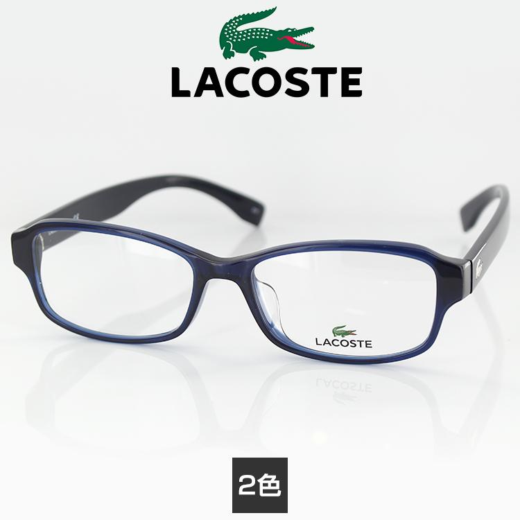 【送料無料】メガネ ラコステ 眼鏡 フレーム L2781A 54サイズ スクエア ユニセックス 男女兼用 LACOSTE ワニマーク PC用メガネ伊達メガネ ブルーライトカット 度付き対応可 国内正規品