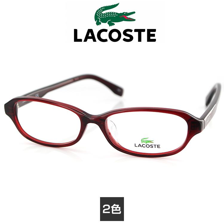 【送料無料】メガネ ラコステ 眼鏡 フレーム L2782A 50サイズ スクエア ユニセックス 男女兼用 LACOSTE ワニマーク PC用メガネ伊達メガネ ブルーライトカット 度付き対応可 国内正規品