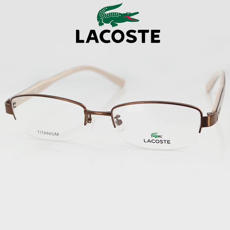 【送料無料】メガネ ラコステ チタン 眼鏡 フレーム L2247A 210 53サイズ スクエア ブラウン ユニセックス 男女兼用 LACOSTE ワニマーク PC用メガネ伊達メガネ ブルーライトカット 度付き対応可 国内正規品