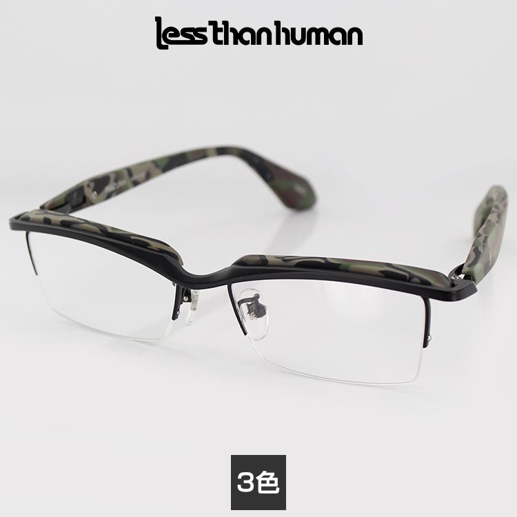 【送料無料】【日本製】【正規品】レスザンヒューマン メガネフレーム INAZUMA 54サイズ スクエア メンズ 男性用 less than human 眼鏡 PCメガネ ブルーライトカット 度付き対応可