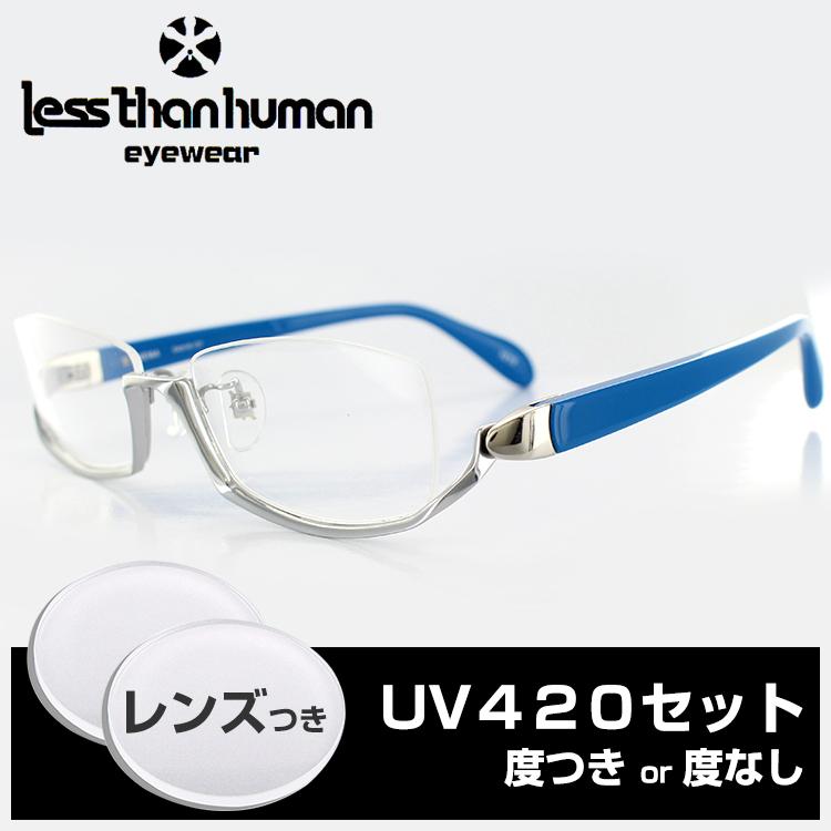 【送料無料】【日本製】レスザンヒューマン アンダーリムメガネ UV420 レンズつき NEMA 1010 54サイズ スクエア シルバー メンズ 男性用 less than human 眼鏡 PCメガネ ブルーライトカット 度付き対応可