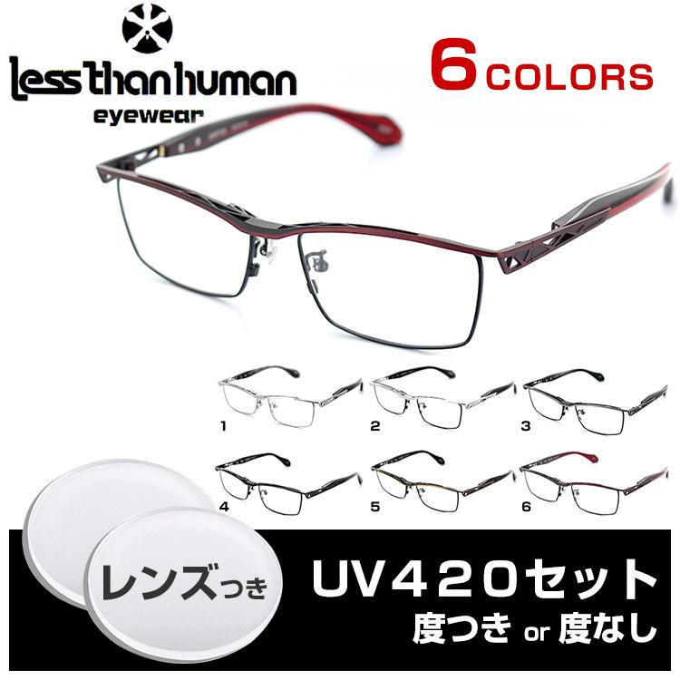 【送料無料】【日本製】レスザンヒューマン メガネ UV420 レンズつき KRIPTOS 1010 1010B 89 195 9610 2101 スクエア メンズ less than human 眼鏡フレーム PCメガネ ブルーライトカット 度付き対応可