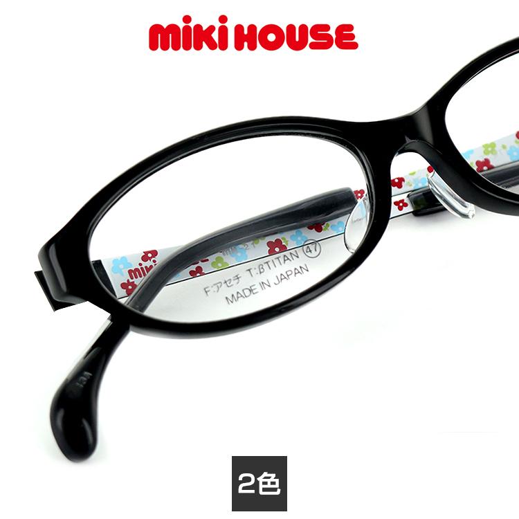 【送料無料】【日本製】ミキハウス キッズ メガネフレーム MH-21 47サイズ オーバル キッズ ジュニア 子供用 miki HOUSE 子供用 眼鏡フレーム めがねフレーム 度付き可