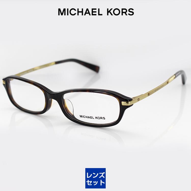 【送料無料】【レンズ付き】マイケルコース メガネフレーム UV420レンズ付き MK4002F 3006 54サイズ オーバル ダークデミブラウン レディース 女性用 MICHAEL KORS 眼鏡 PCメガネ ブルーライトカット 度付き対応可