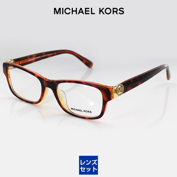 【送料無料】【レンズ付き】マイケルコース メガネフレーム UV420レンズ付き MK8001F 3004 53サイズ スクエア オレンジデミ レディース 女性用 MICHAEL KORS 眼鏡 PCメガネ ブルーライトカット 度付き対応可
