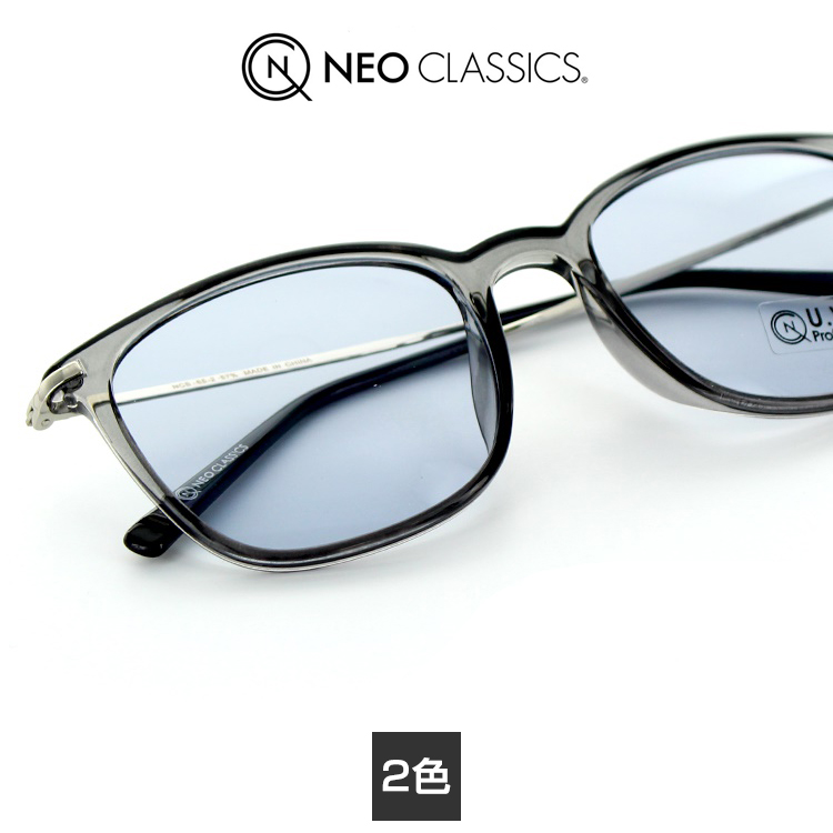 The strong ultraviolet rays cut ultraviolet rays prevention that  neo-classical music sunglasses NCS 65-2 50 size square unisex man and woman  combined