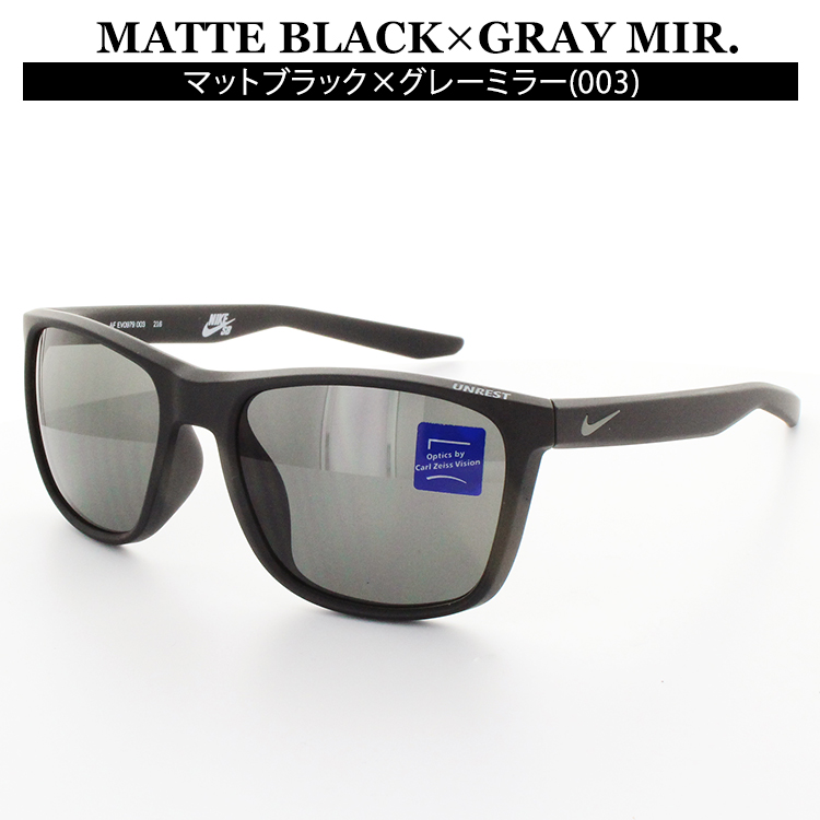 d4e84c461c Nike sunglasses EV0979 UNREST AF 57 size mat black NIKE men gap Dis UV cut  ultraviolet rays cut