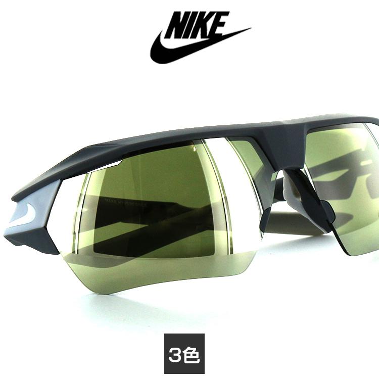 ナイキ サングラス NIKE EV1029 アウトドア スポーツ UVカット 【国内正規品】