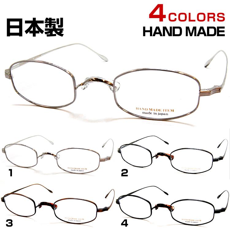 【送料無料】【日本製】ノバクラシック チタンメガネフレーム 一山カネ手タイプ H-431 46サイズ ヘキサゴン ユニセックス 男女兼用 NOVA CLASSIC HandMade PCメガネ ブルーライトカット 度付き対応可