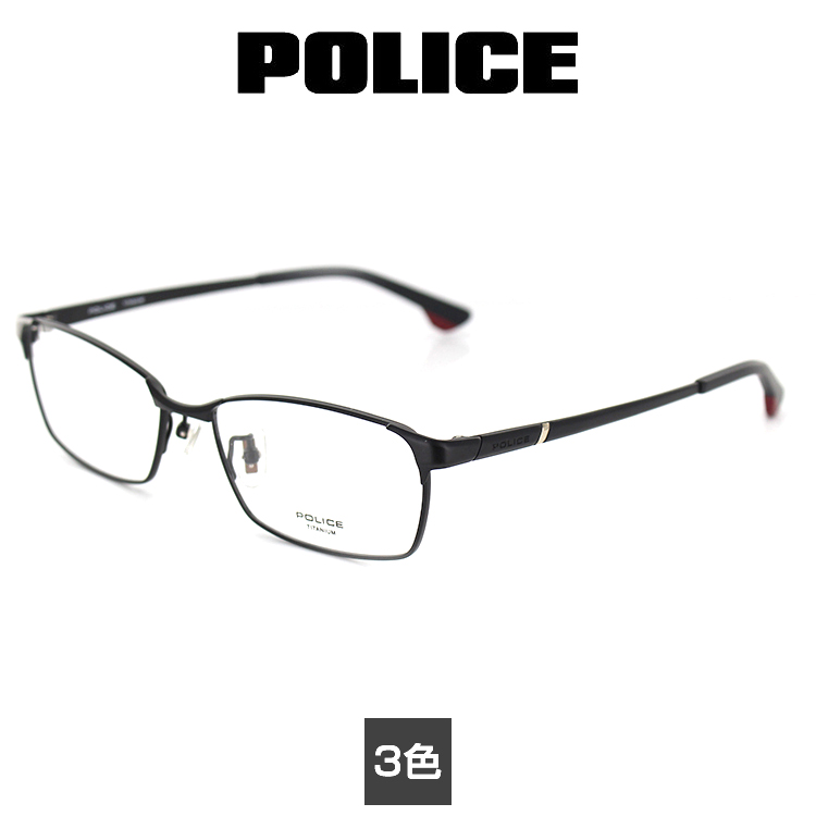 【送料無料】ポリス チタン メガネフレーム VPL941J 54サイズ スクエア ユニセックス 男女兼用 POLICE 眼鏡フレーム PCメガネ ブルーライトカット 度付き対応可