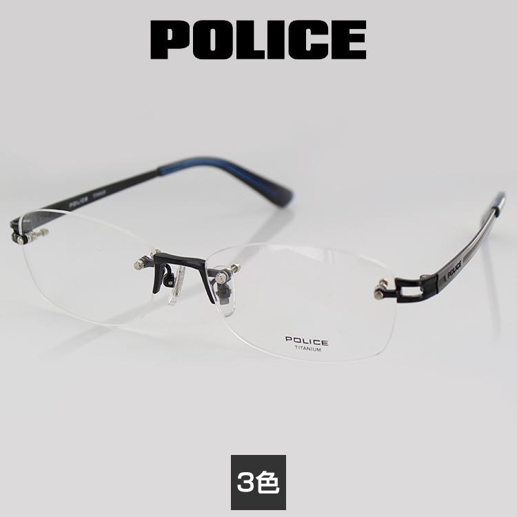 【送料無料】ポリス メガネフレーム UVカット VPL931J 54サイズ スクエア ユニセックス 男女兼用 POLICE 眼鏡フレーム PCメガネ ブルーライトカット 度付き対応可