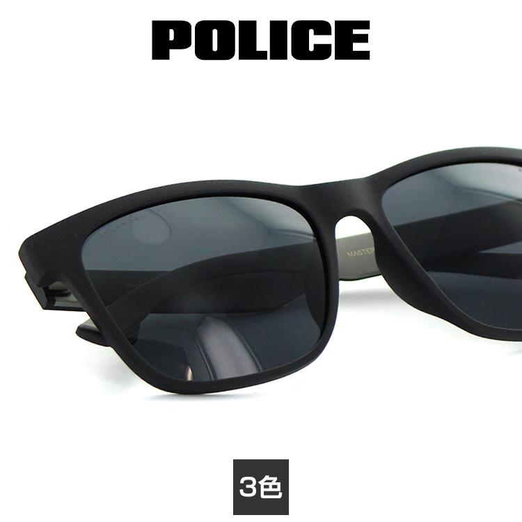 【送料無料】国内正規品 ポリス POLICE サングラス SPL527J 55サイズ ウェリントン メンズ 男性用 紫外線防止 UVカット 紫外線予防