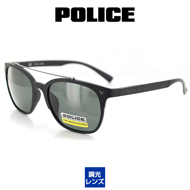 2f1d0dd62b8 Police sunglasses polarizing lens double bridge SPL161 U28P 53 size  Wellington mat black unisex man and woman combined use POLICE ultraviolet  rays ...