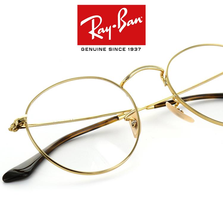 【送料無料】【国内正規品】【メーカー保証書付き】レイバン メガネフレーム RX3447V 2500 50サイズ ボストン ゴールド ユニセックス 男女兼用 Ray-Ban RayBan 眼鏡フレーム めがねフレーム