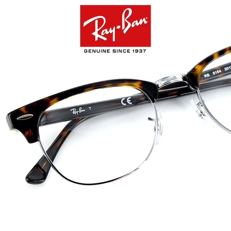 【送料無料】【国内正規品】【メーカー保証書付き】レイバン メガネフレーム RX5154 2012 51サイズ ブロー ハバナ シルバー ユニセックス 男女兼用 Ray-Ban RayBan 眼鏡フレーム めがねフレーム