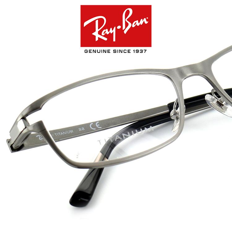【送料無料】【国内正規品】【メーカー保証書付き】レイバン メガネフレーム RX8727D 1167 54サイズ スクエア ヘアラインシルバー メンズ 男性用 Ray-Ban RayBan 眼鏡フレーム めがねフレーム