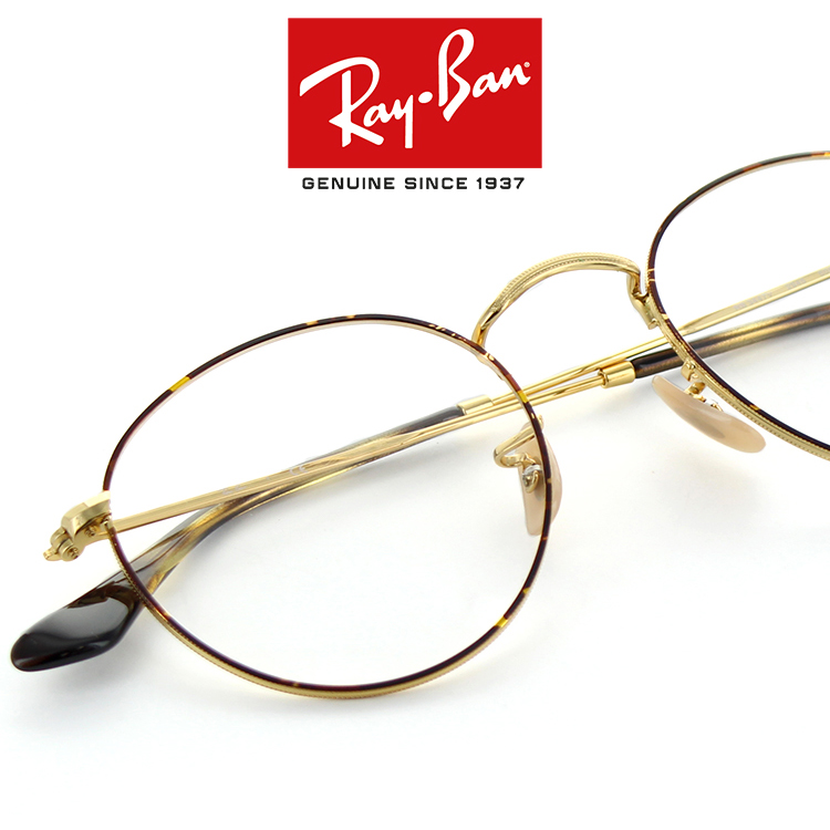 3522bd4250 As individual difference produces a feeling of size and fitting of glasses  and sunglasses
