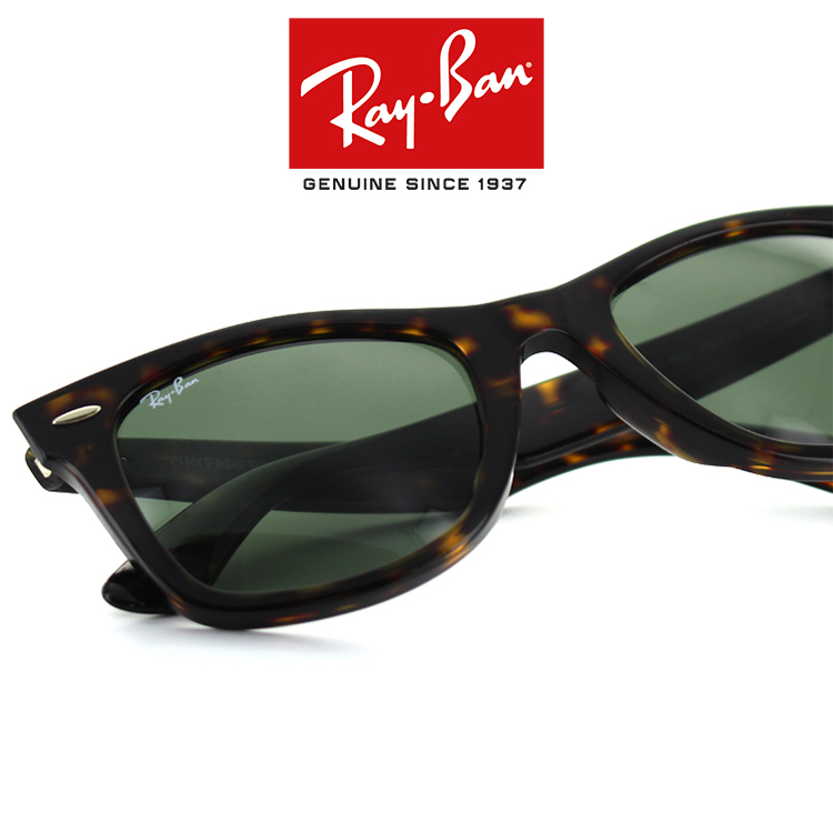 8ce91eae34 Ray-Ban RayBan 2140F-902-52 sunglasses new UV Wayfarer logo fit  tortoiseshell pattern retro brand new real case with UV cut classic pool  popular genuine ...