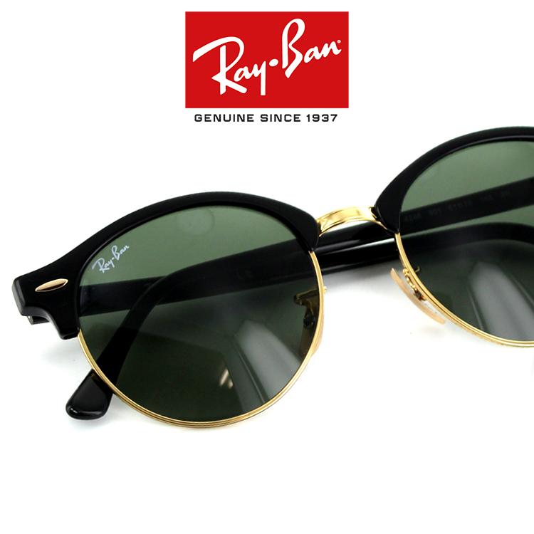 85ae4cf54e68f Ray-Ban Ray-Ban CLUBROUND clove round sunglasses RB4246 901 51 RayBan men s  ladies ...