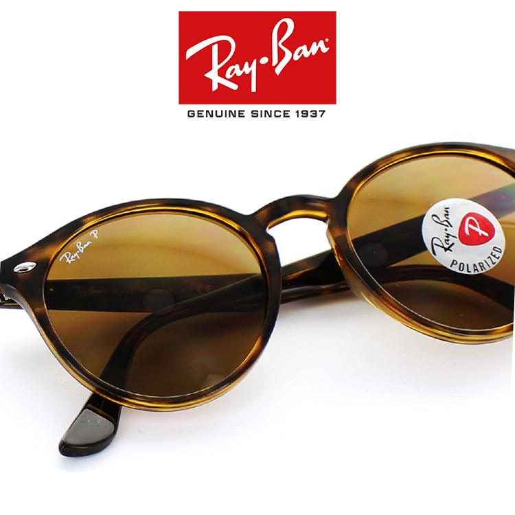 【送料無料】【国内正規品】【メーカー保証書付き】レイバン サングラス RB2180F 710/83 51サイズ ボストン ハバナ ユニセックス 男女兼用 Ray-Ban RayBan 偏光レンズ