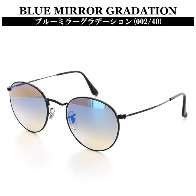 b6bddd331 ... Ray-Ban sunglasses RB3447 002/40 50 size round metal black unisex man  and ...