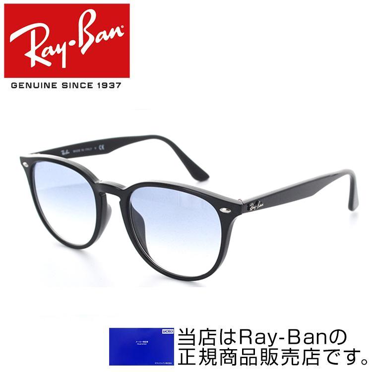 【送料無料】【国内正規品】【メーカー保証書付き】レイバン サングラス RB4259F 601/19 53サイズ ボストン ブラック ユニセックス 男女兼用 Ray-Ban RayBan