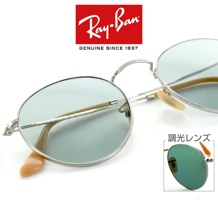 8c786185a77 ... spain the ray ban sunglasses rb3447 9065i5 50 size boston silver unisex  man and woman combined