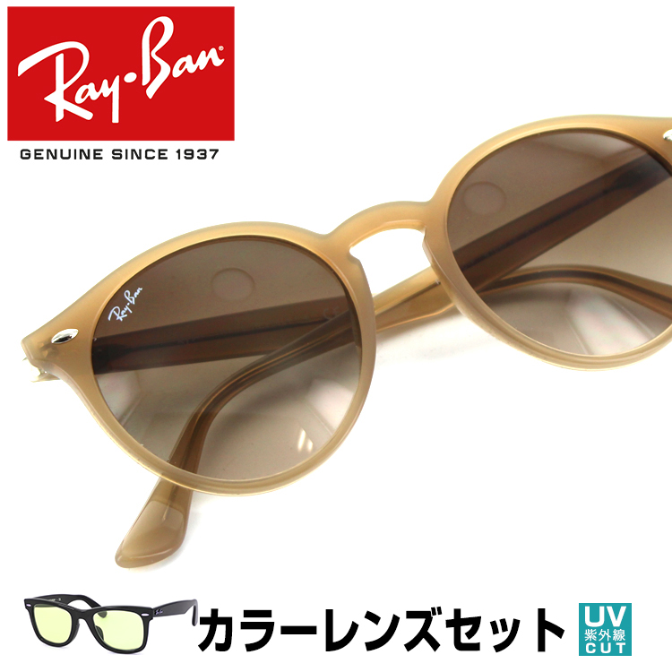 ac16dca831 eyeone  RayBan for Ray-Ban sunglasses RB2180F 616613 51 size round ...