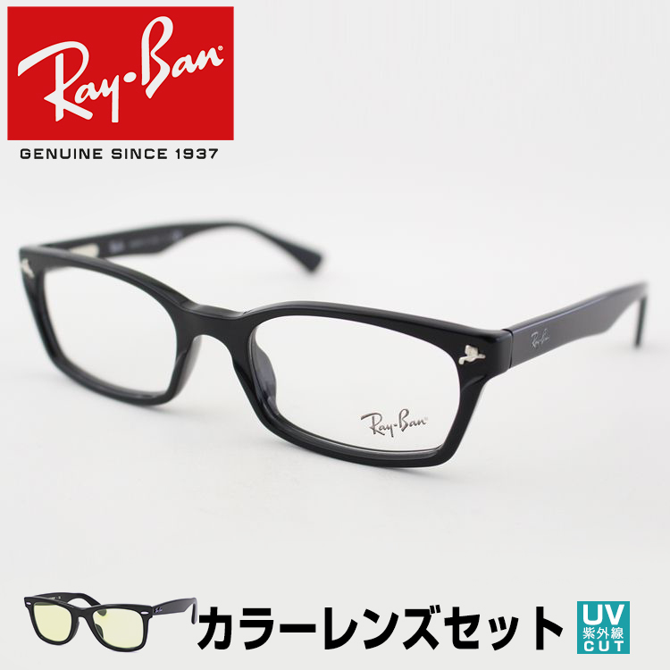 4f44a86fbd5 eyeone  Ray-Ban glasses RX5017A 2000 glasses frame new article black ...