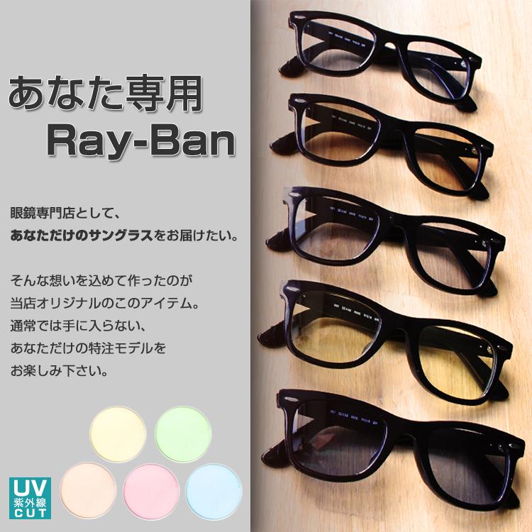 9731d4500a Ray-Ban sunglasses way Farrar folding classical music Ray-Ban WAYFARER  FOLDING CLASSIC RayBan RB4105 601S sunglasses folding wf5