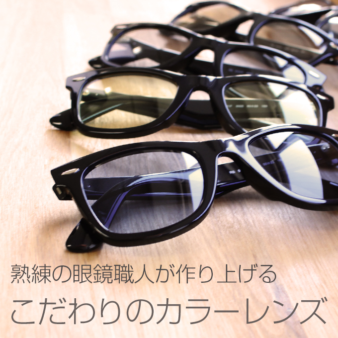 609e9c6de7 Ray-Ban sunglasses way Farrar folding classical music Ray-Ban WAYFARER  FOLDING CLASSIC RayBan RB4105 601S sunglasses folding wf5