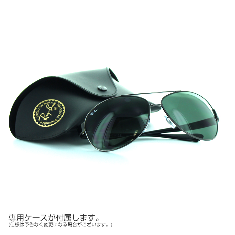 ca4e15f5bb5 eyeone  3386-4-71 new sunglasses