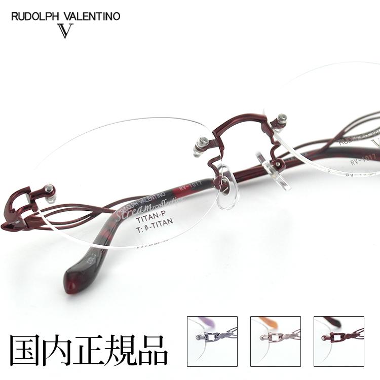 【国内正規品】ルドルフバレンチノ メガネフレーム RV-1017 53サイズ オーバル メタリックパープル レディース 女性用 RudolphValentino 眼鏡フレーム めがねフレーム 度付き対応