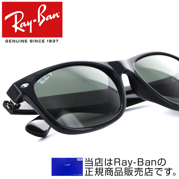 e15fb611baa9a Ray-Ban sunglasses new Wayfarer Ray-Ban NEW WAYFARER RayBan RB2132F901 58 58