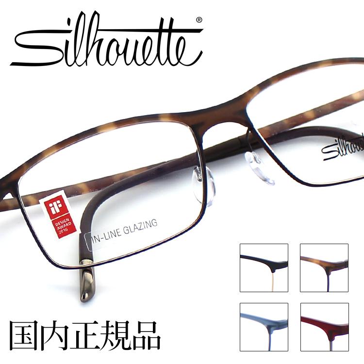 【送料無料】シルエット メガネフレーム 2904 52サイズ スクエア マットブラック ゴールド メンズ 男性用 Silhouette 超軽量 眼鏡 フレーム