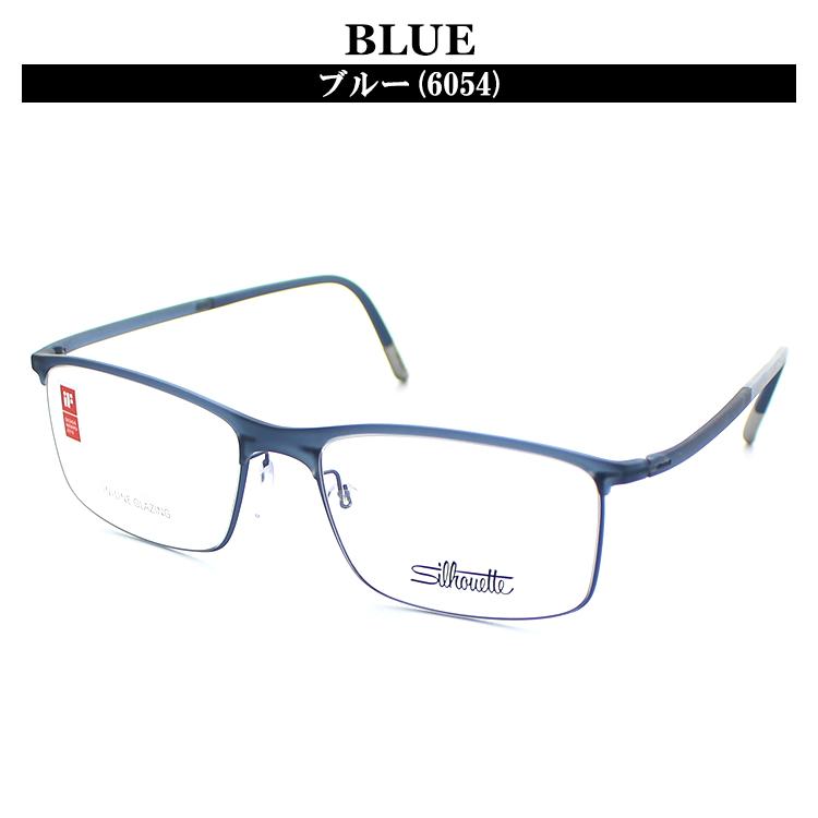 973af2bb376 Silhouette super light weight glasses frame for the silhouette glasses frame  2904 52 size square mat black gold men man