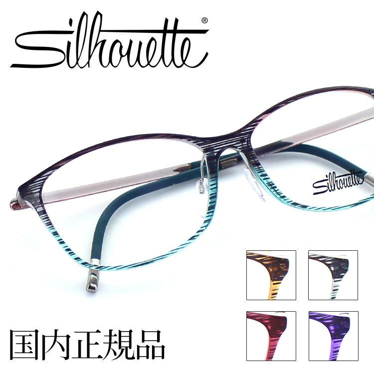 【送料無料】シルエット メガネフレーム 1563 53サイズ フォックス ユニセックス 男女兼用 Silhouette 超軽量 眼鏡 フレーム