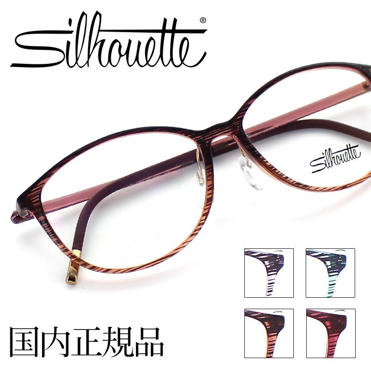 【送料無料】シルエット メガネフレーム 1564 52サイズ オーバル レディース 女性用 Silhouette 超軽量 眼鏡 フレーム