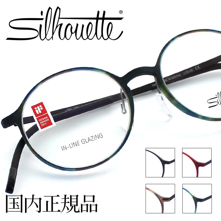 【送料無料】シルエット メガネフレーム 2901 47サイズ ラウンド ユニセックス 男女兼用 Silhouette 超軽量 眼鏡 フレーム