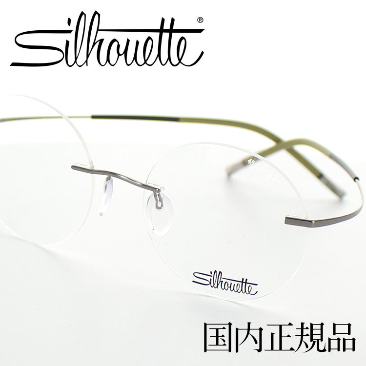 【送料無料】シルエット メガネフレーム 4516 49サイズ ラウンド メンズ 男性用 Silhouette 超軽量 眼鏡 フレーム