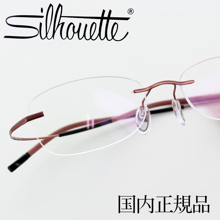【送料無料】【国内正規品】シルエット メガネフレーム 4423/42 6073 50サイズ スクエア マットアンティークローズ ユニセックス 男女兼用 Silhouette 超軽量 眼鏡フレーム めがねフレーム 度付き対応可
