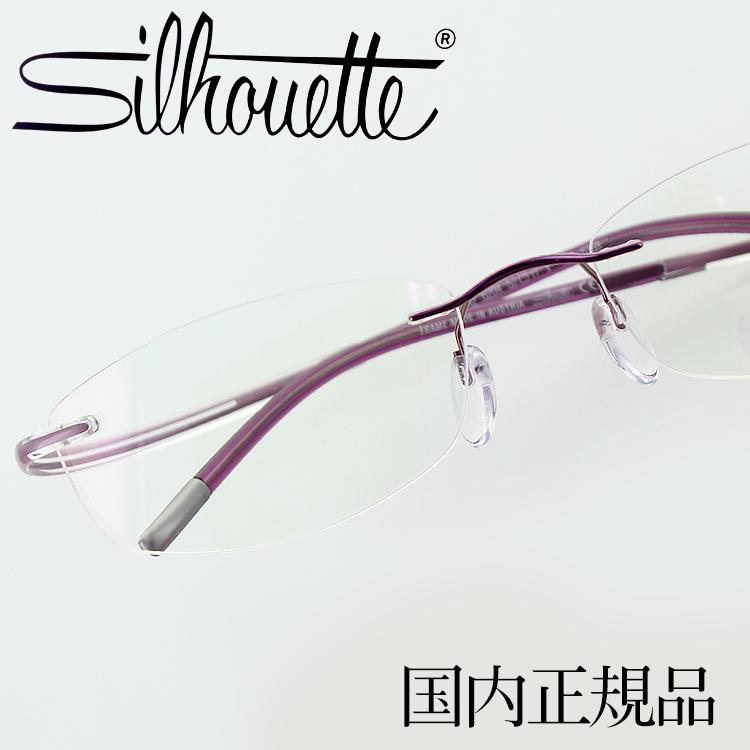 【送料無料】【国内正規品】シルエット メガネフレーム 4393/42 6204 52サイズ スクエア ピンクパープル ユニセックス 男女兼用 Silhouette 超軽量 眼鏡フレーム めがねフレーム 度付き対応可