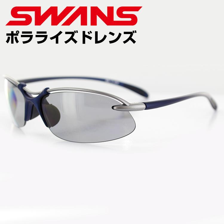 スワンズ サングラス 偏光レンズ SA-519 MTSIL 67サイズ スポーツ ユニセックス SWANS スポーツサングラス ポラライズドレンズ 紫外線カット