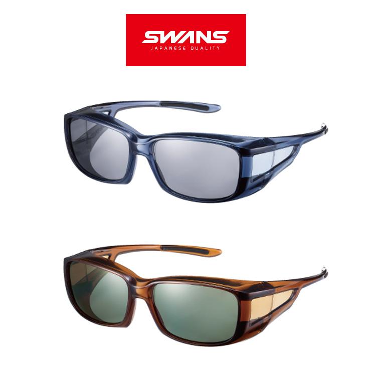 SWANS スワンズ サングラス OG4-0051 SCLA/ -0058 BRCL オーバーグラス 眼鏡の上から装着可能 偏光スモーク【偏光レンズ UVカット 紫外線予防 ウォーキング アイウェア スポーツ アウトドア スポーツウエア ゴーグル 送料無料】