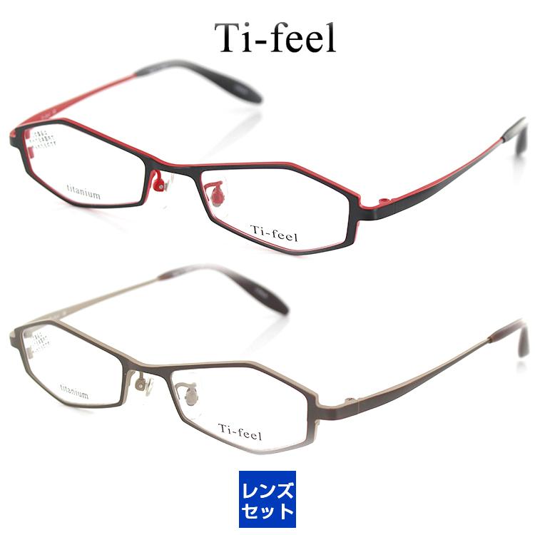 【送料無料】【レンズつき】【日本製】 Ti-feel UV420 レンズつき チタン-P メガネフレーム Ti-feel COPAIN 200/240 46サイズ ヘキサゴン ティフィール ブラック ユニセックス 男女兼用 ヤク 眼鏡フレーム PCメガネ ブルーライトカット 度付き可